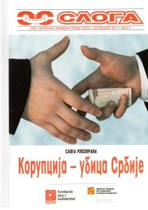 novine broj 5