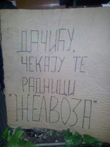 20140117_164601