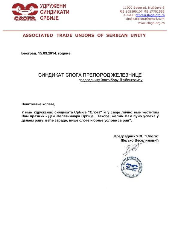 Čestitka povodom Dana železničara