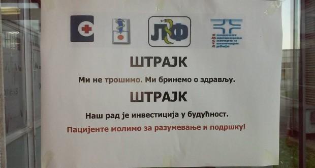 Počeo štrajk zdravstvenih radnika, odziv dobar!