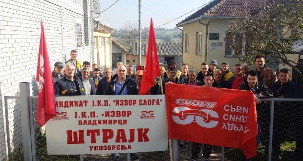 """Počeo štrajk u JKP """"Izvor"""""""