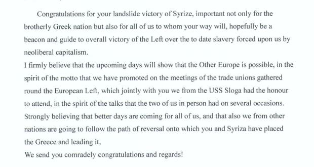 """Čestitka predsedniku  """"Sirize"""" Aleksisu Ciprasu"""