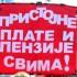 Синдикати у минском пољу политике