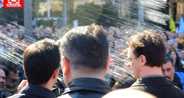 PROTEST  PROSVETE – NA IVICI INCIDENTA!