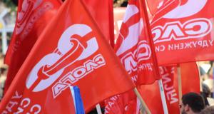 Подршка грађанским протестима у Нишу