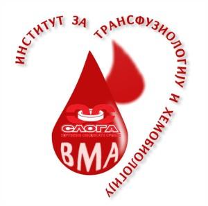 transfuzija-logopng