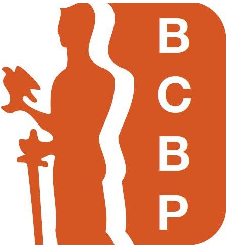 Saopštenje BCBP povodom samoubistva policijske inspektorke