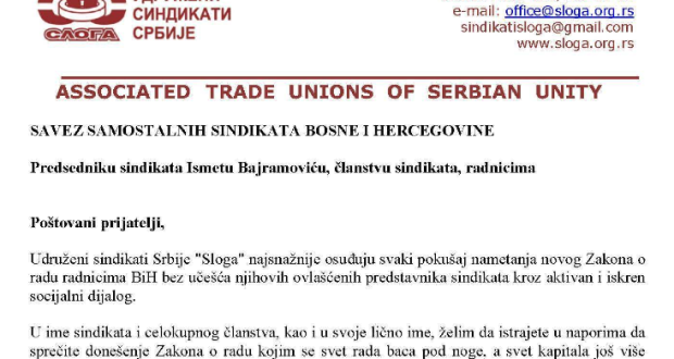 Pismo/telegram podrške kolegama i radnicima BiH