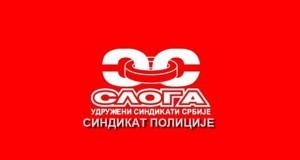 Sindikat policije Sloga: Izjava ministra ne doprinosi osećanju sigurnosti građana