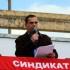 """Саопштење Удружења за заштиту радника Фабрике аутомобила Прибој """"Радник није роб"""""""