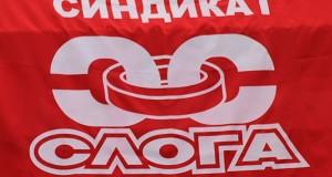 Слога: Брнабић да се извини и поднесе оставку