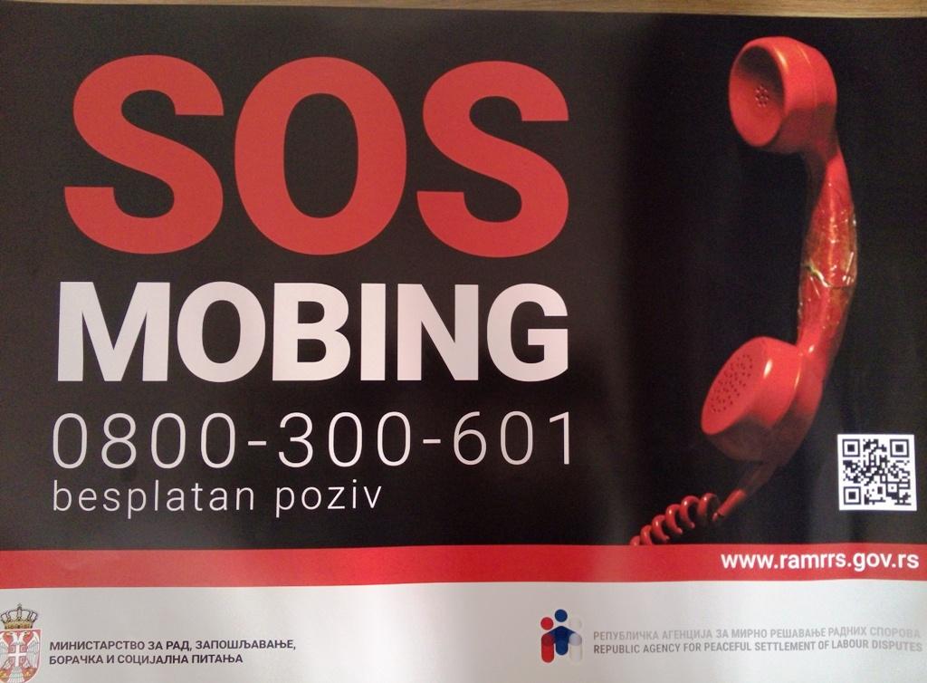 P60421-132508