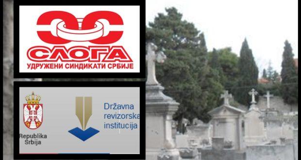 SLOGA: DRI da ispita rad JKP Gorica u Nišu