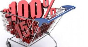 Sloga: Sprečiti neosnovano podizanje cena