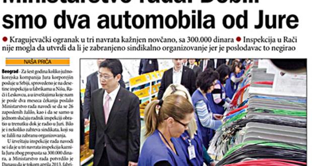 Ministarstvo rada posle dva meseca odgovorilo Danasu o inspekcijama u Juri