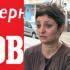 Vranje: Otkaz radnici zbog štrajka?