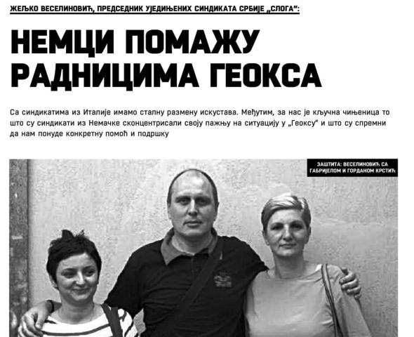 """Željko Veselinović , intervju za """"Vranjske"""""""
