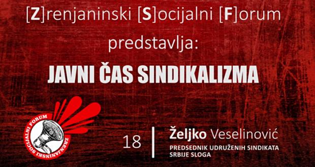 Željko Veselinović – Javni čas sindikalizma