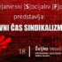 Жељко Веселиновић – Јавни час синдикализма