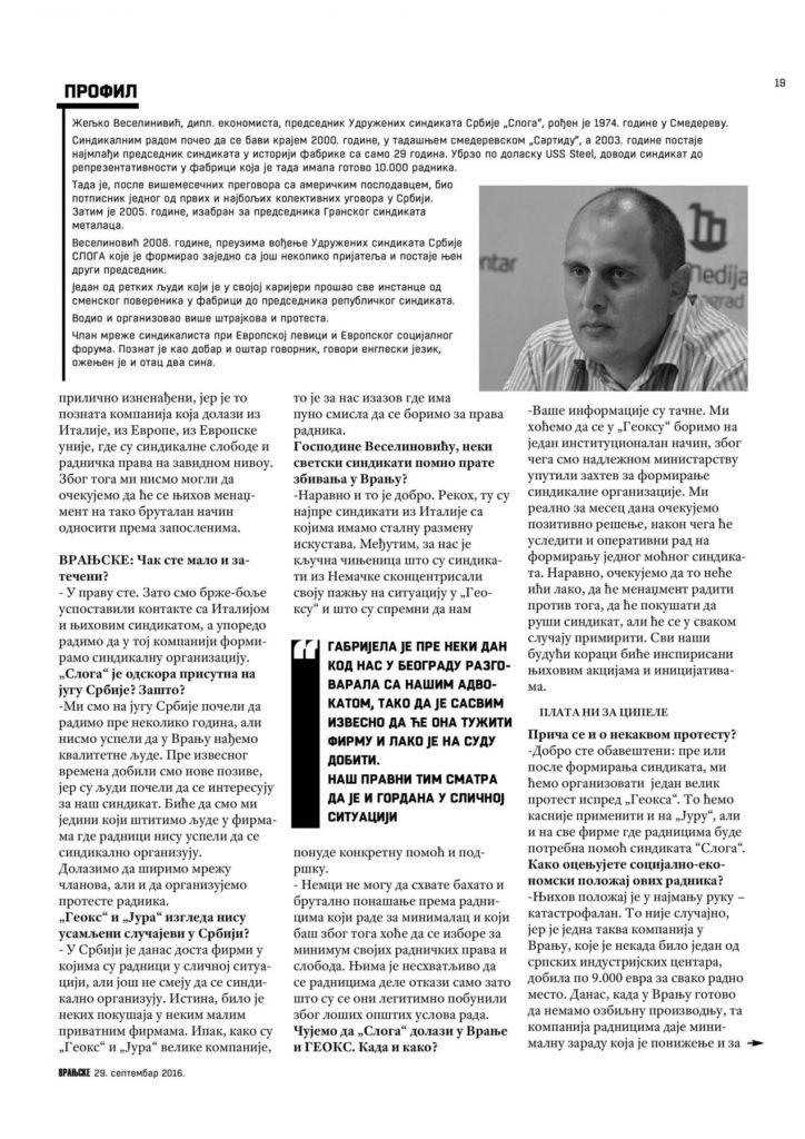 vranjske-2016-09-29-strana-19-slika-2