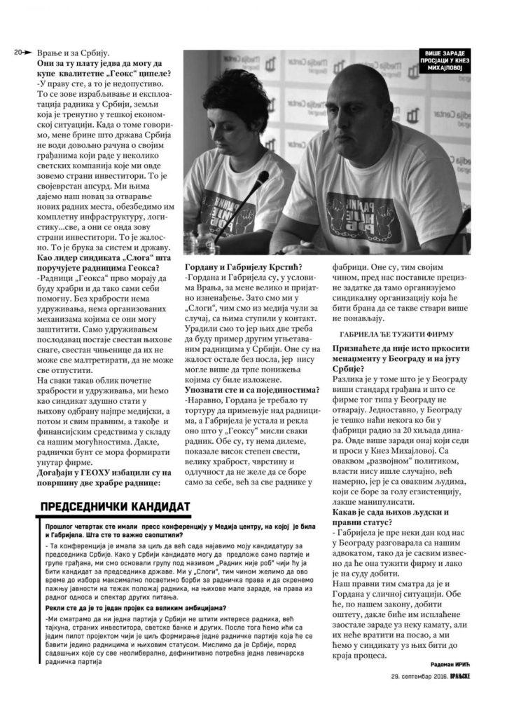 vranjske-2016-09-29-strana-21-slika-3