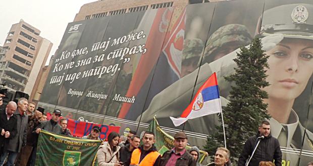 Održan protest Vojnog sindikata, Sloga podržala!