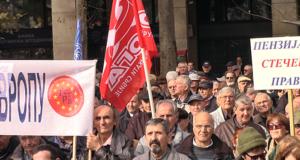 Protest penzionera u centru Beograda