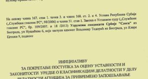 """Sloga traži od Ustavnog suda da ukine """"lizing radnika"""""""