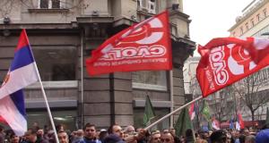 Сви на протест у недељу 11. децембра пред зградом Владе