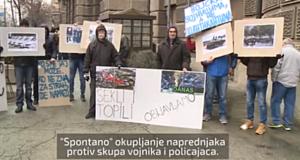 """Протест Слоге због """"спонтаног окупљања"""" грађана"""