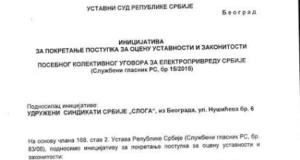 Иницијатива за оцену уставности Колективног уговора ЕПС-а