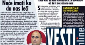 """Српска деца страно робље, привреда """"шрафцигер индустрија"""""""