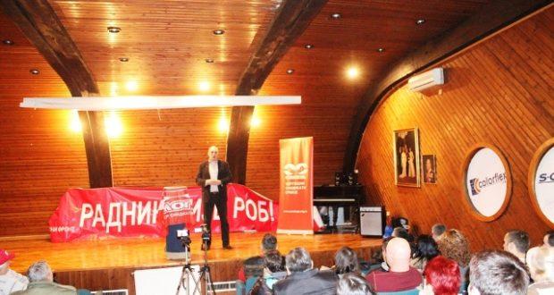 VESELINOVIĆ NA TRIBINI U MILANOVCU: Predsednička kampanja ima za cilj priču o obespravljenoj radničkoj klasi