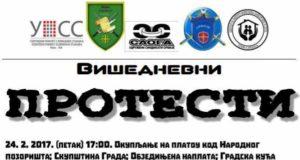 Од петка вишедневни грађанско -синдикални протести у Нишу
