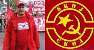 Podrška SKOJ-a kandidaturi Željka Veselinovića