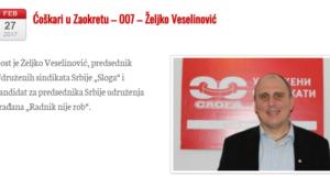 Ćoškari u Zaokretu – 007 – Željko Veselinović