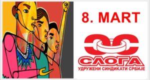 Sloga: Dan žena sve više gubi na svom značenju