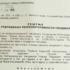 """Синдикат """"СЛОГА"""" у Општој болници Горњи Милановац репрезентативан"""