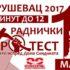 Слога 1. маја у Крушевцу