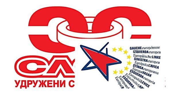 Sloga domaćin Evropskog sindikalnog skupa u Beogradu
