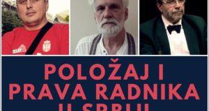 НАЈАВА ДОГАЂАЈА: Разговор о положају радника у Србији