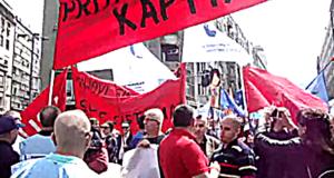 Bruka i sindikalna sramota, privatizovali Prvi maj!