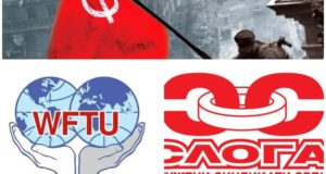 WFTU поводом 72. године велике антифашистичке победе