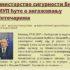 Омбудсман за људска права БИХ разматра жалбу Синдиката полиције Слога