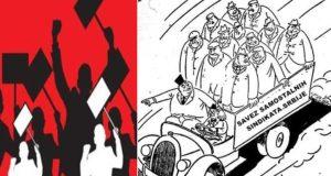 Анти – синдикално деловање у Фалк Исту