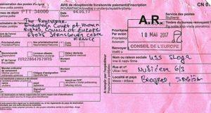Слога брани право на синдикализам у Стразбуру