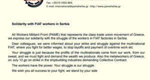 Солидарност П.А.М.Е.  са радницима ФИАТ-а у Србији