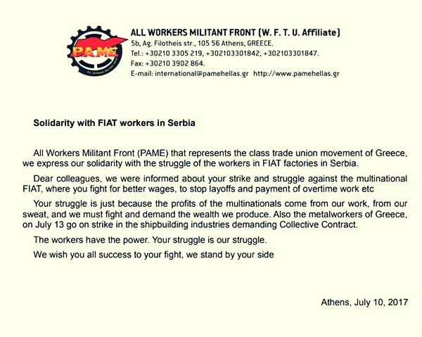 Solidarnost P.A.M.E.  sa radnicima FIAT-a u Srbiji