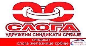 """Синдикат """"Слога"""" са руководством Инфраструктура Железнице Србије"""