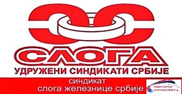 "Sindikat ""Sloga"" sa rukovodstvom Infrastruktura Železnice Srbije"